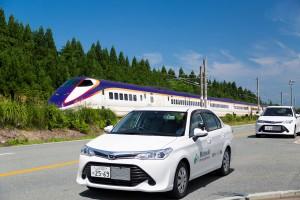合成新幹線2